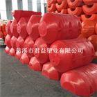 供应水库河道拦垃圾用筒式拦污浮筒 PE浮体