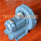 1.5KWRB-022全风1.5KW旋涡气泵