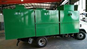 RC-淮南市水洗厂废水处理设备型号/价格