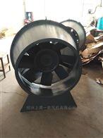4000风量管道斜流风机GXF-I-4.0S-960