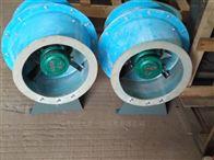 GXF-1-6.0S3000-11000m3/h斜流风机 低噪声GXF中压风机