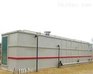 MBR工艺一体化污水处理设备