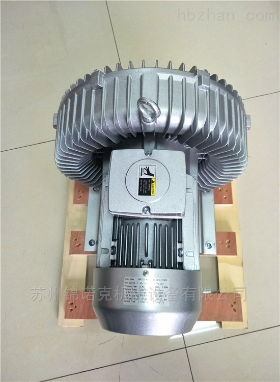 GHBH 002 34 2R4广西漩涡高压风机供应
