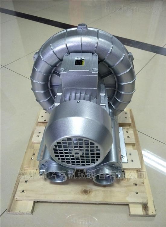 GHBH 001 34 AR3 0.7KW高压漩涡风机参数