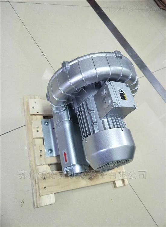 GHBH 1D2 34 1R4 0.85KW武汉漩涡高压风机