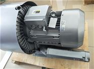 2RB820-7HH47印刷设备专用高压风机