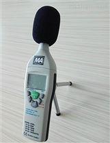 YSD130矿用噪声计 噪声测量仪
