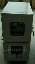 小型高低溫試驗箱供應,很小的試驗低溫箱