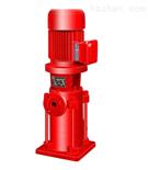 XBD系列立式多级消防泵性