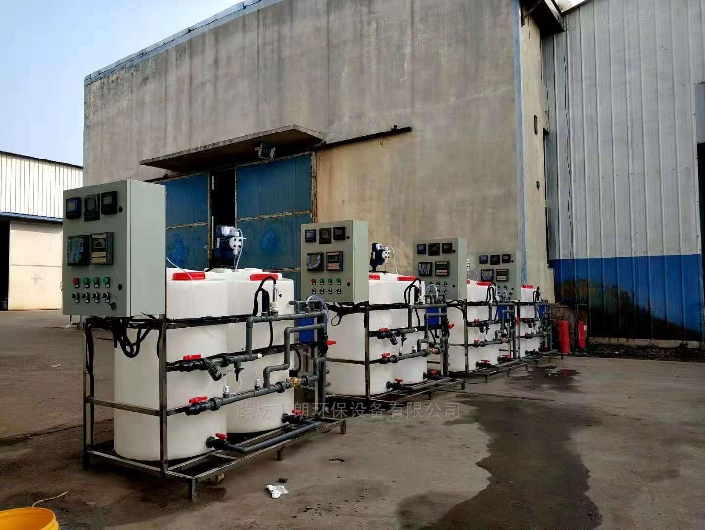 中央空调循环水加药系统设备厂家