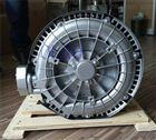 HRB污水处理2.2KW曝气风机