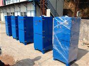 专业生产单机除尘器