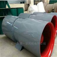 SDS可逆式隧道射流风机 隧道排烟风机价格