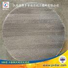 CY型不锈钢丝网波纹规整填料