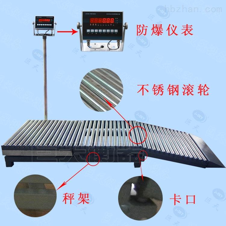 不锈钢定制滚筒秤/车间流水线滚筒称可防爆