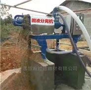 全自动固液分离机  豆渣榨干机厂家直销