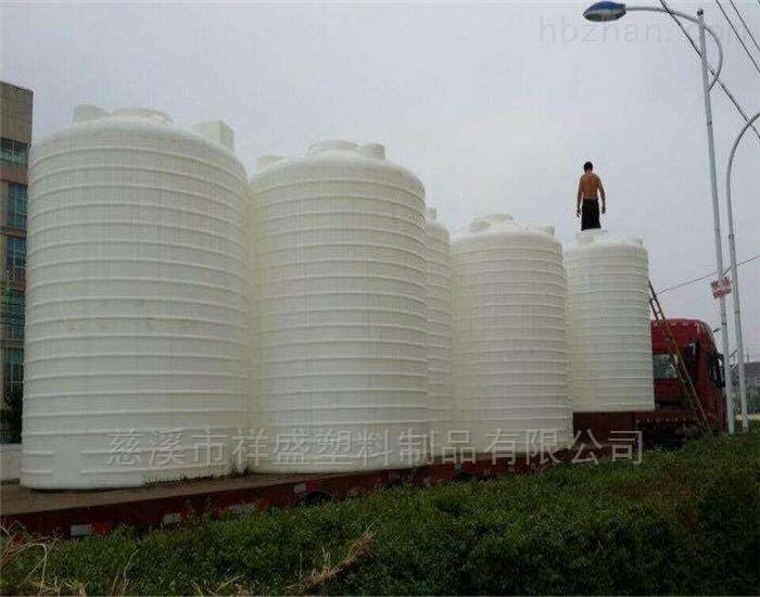 80L化學品攪拌桶