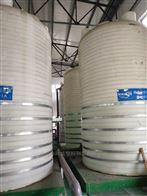 15噸柴油儲罐15噸柴油儲罐