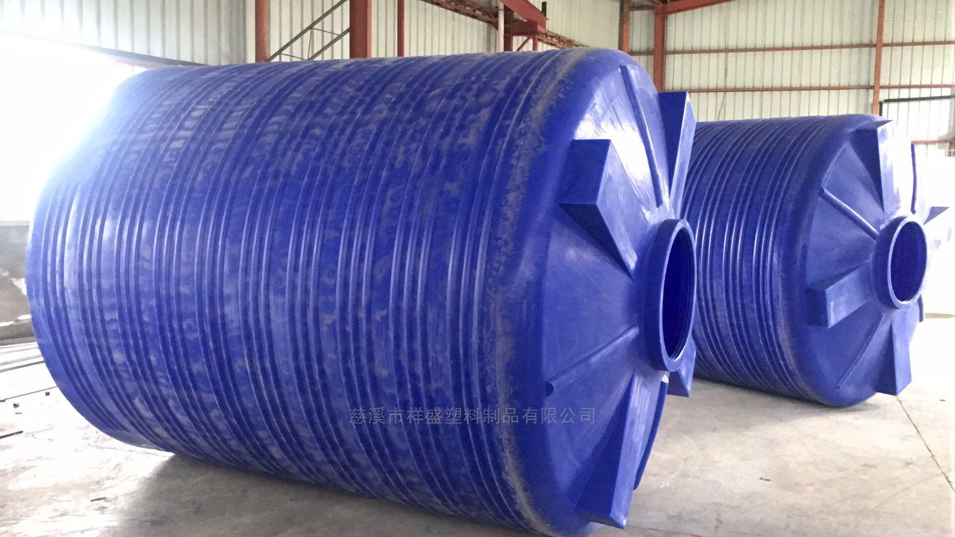40立方廢水加藥箱