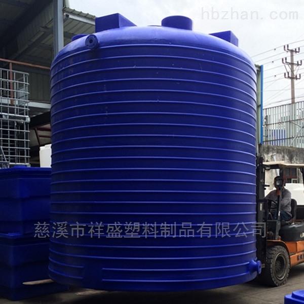 15立方污水加藥桶