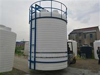 5吨电镀污水计量罐5吨电镀污水计量罐