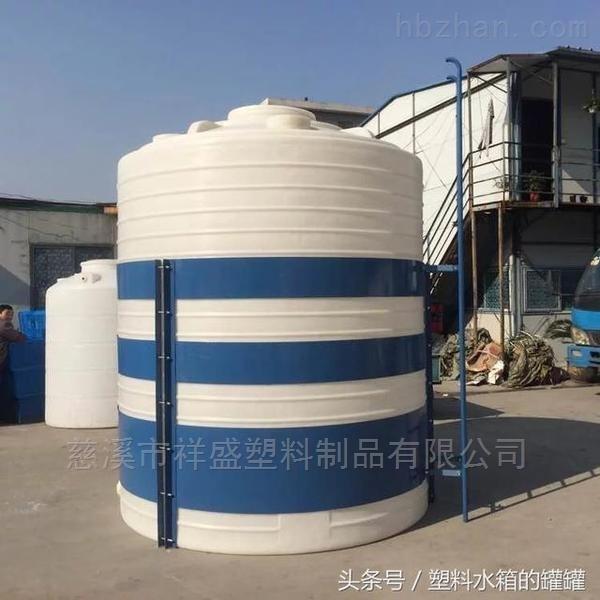 30噸廢水加藥箱