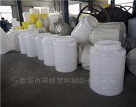 2吨防腐塑料储罐