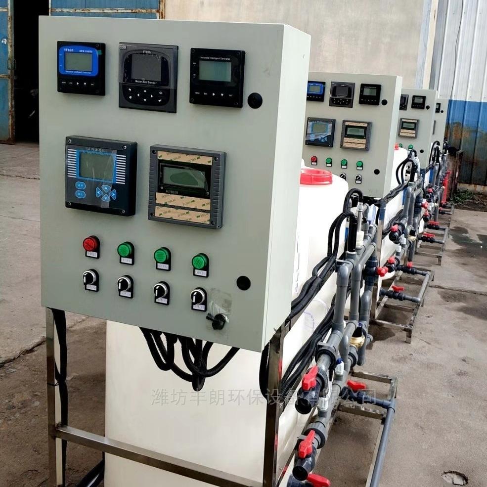 唐山钢铁厂示踪剂加药装置设备厂家
