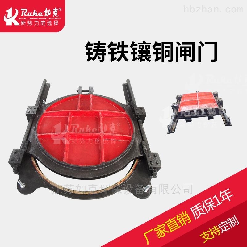 MZF600*600如克环保河道渠道机闸手电两用一体铸铁闸门