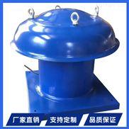 廠家直銷防爆屋頂通風機 DWT軸流屋頂風機