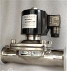 卫生级电磁阀 B81MS-304 DN25