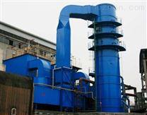 生产氧化镁脱硫除尘器