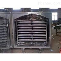 YZG/FZG真空干燥机-厂家直销-质量可靠-烘干机
