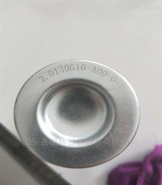Parker派克936711Q液压油滤芯
