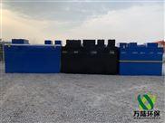南塘镇农村污水处理工程设备