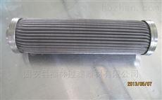 QF9702GS20HSQF9702GS20HS电厂抗然油滤芯