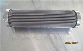 QF9702GS20HSQF9702GS20HS電廠抗然油濾芯