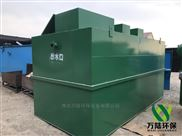 化工废水处理成套设备