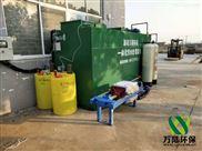 城市污水处理地埋式设备