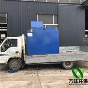 宝坻区医疗污水处理工程设备厂家