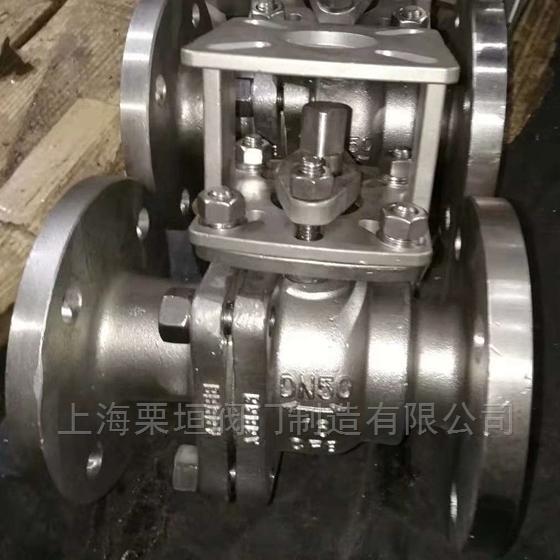 手动法兰球阀Q41H-16P