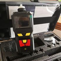 便携式VOCs气体检测仪