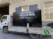 寧國市電鍍汙水處理betway必威手機版官網