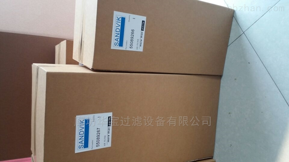 優質山特維克鑽機空氣濾芯55089267
