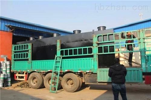杭州小型污水处理设备技术