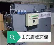 KWBZ-5000沧州养猪废水处理设备