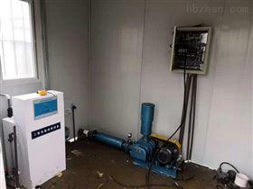 KWBZ-5000枣庄医疗废水处理设备