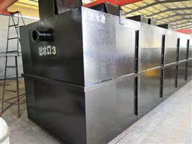 KWBZ-5000佛山乡镇医院污水处理设备