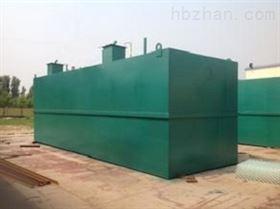 KWBZ-5000吐鲁番地区口腔医院污水处理设备