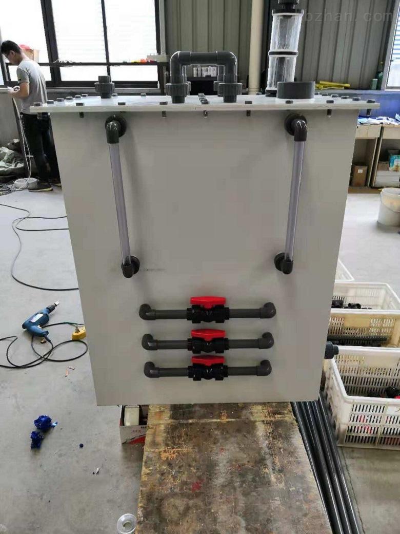 庆阳污水处理设备